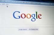google-utile-secondo-trimestre-11-sopra-attese