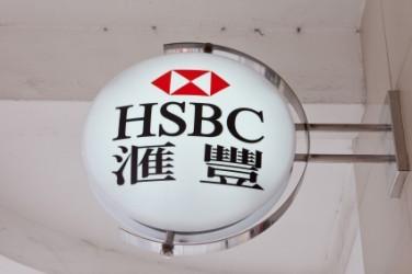 HSBC patteggia con gli USA, pagherà multa record di $1,92 miliardi
