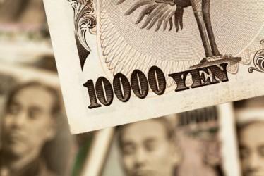 La Bank of Japan incrementa il suo programma d'acquisto di asset