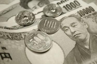 la-nuova-politica-della-bank-of-japan-e-le-conseguenze-per-i-mercati