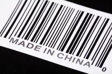 cina-lindice-pmi-manifatturiero-batte-le-attese-aumenta-la-produzione