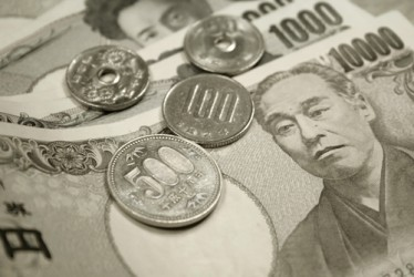 giappone-linflazione-accelera-massimi-da-cinque-anni