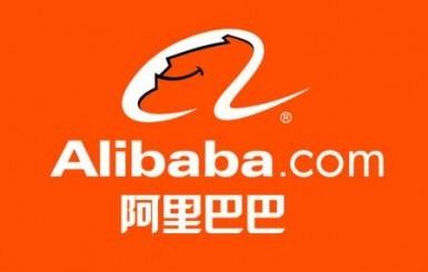 alibaba-alza-la-forchetta-di-prezzo-per-la-sua-ipo