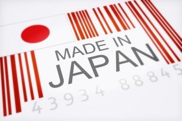 Giappone: Le esportazioni volano ad ottobre