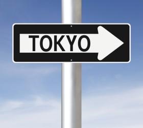 Chiusura in leggero rialzo per la Borsa di Tokyo