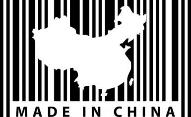 Cina: Il settore manifatturiero rallenta a novembre più delle attese