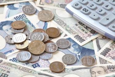 Giappone: L'inflazione rallenta a novembre al 2,7%