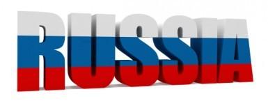 Putin e petrolio spingono la Borsa di Mosca, in orbita AFK Sistema