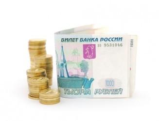 Russia: La Banca centrale alza ancora i tassi, ma il rublo affonda