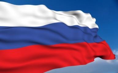 Russia: La Banca centrale alza i tassi al 17% dopo il crollo del rublo