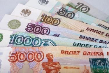 Russia: Un bilione di rubli per sostenere il sistema bancario