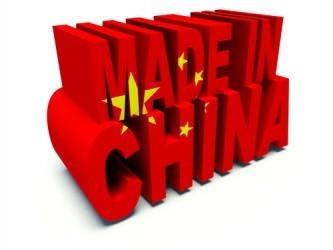 Cina, HSBC: Il PMI manifatturiero torna a sorpresa al di sopra di 50 punti