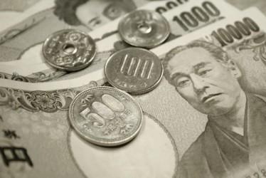 Bank of Japan non cambia nulla ma è meno ottimista sull'inflazione