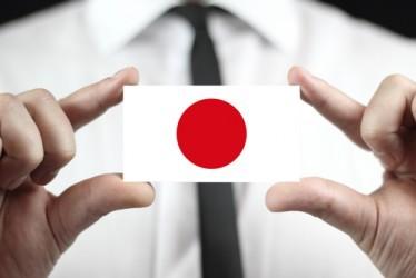 Giappone, indice Tankan manifatturiero stabile a 12 punti, sotto attese