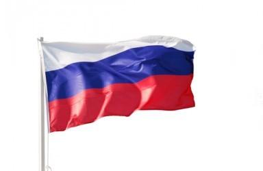 Russia: La Banca centrale taglia i tassi di altri 150 punti base