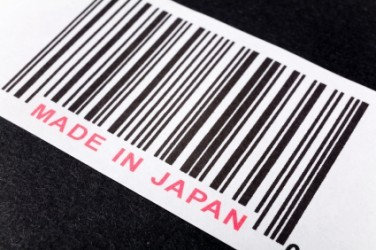 Borsa Tokyo chiude in lieve rialzo, vola Yahoo! Japan