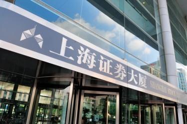 Borsa Shanghai chiude ancora negativa, peggior mese da sei anni