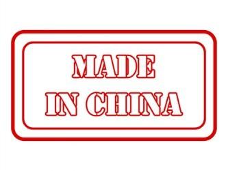 Cina: L'attività manifatturiera dà nuovi segni di debolezza