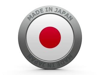 Giappone: L'indice Tankan manifatturiero sale a 15 punti