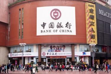 Cina: La Banca centrale taglia i tassi di altri 25 punti base