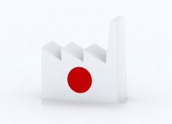 Giappone, inatteso calo della produzione industriale a luglio