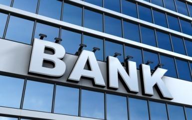 Banche: Le sofferenze lorde sfiorano ad agosto 200 miliardi