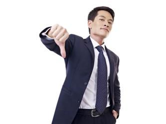 Borse Asia-Pacifico chiudono tutte in ribasso