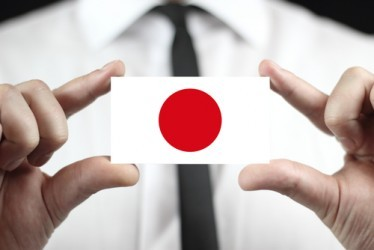 La Bank of Japan taglia le sue stime di inflazione e di crescita