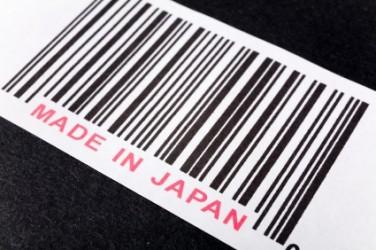 Borsa Tokyo chiude positiva, acquisti sugli esportatori