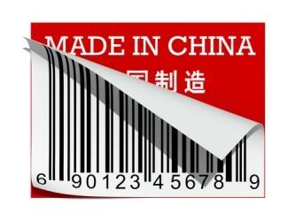 Cina: Il settore manifatturiero si contrae per il sesto mese di fila
