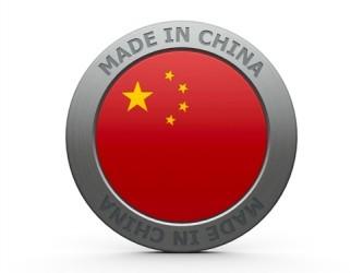 Cina, inatteso rallentamento dell'attività manifatturiera in aprile