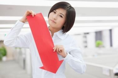 Borse Asia-Pacifico chiudono negative, Shanghai -0,9%