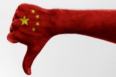 Borse asiatiche: Shanghai chiude pesante