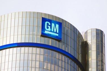 GM fa il pieno di utili e alza stime sul 2016
