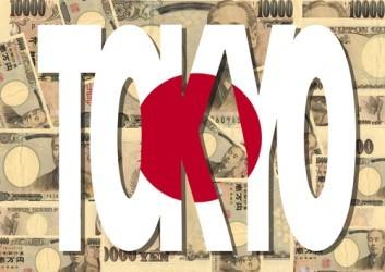 La Borsa di Tokyo estende il rimbalzo, volano i bancari