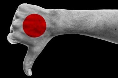 Borsa Tokyo chiude negativa, vendite su bancari e petroliferi