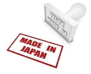 Giappone, produzione industriale luglio rivista a -0,4%