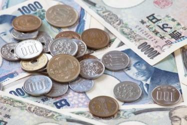 Il Giappone resta in deflazione, prezzi in agosto -0,5%