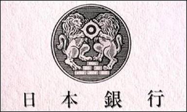 La Bank of Japan introduce obiettivo per tasso titolo decennale