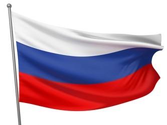 Russia: La Banca centrale taglia i tassi al 10%