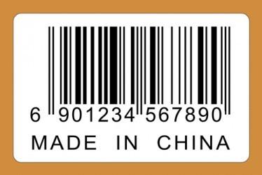 Cina, crollo delle esportazioni a settembre, cala il surplus commerciale