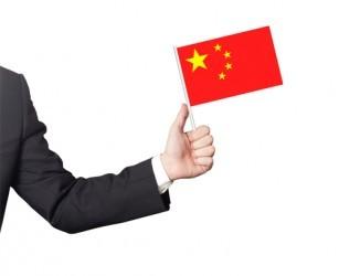 Le borse cinesi chiudono positive dopo dati manifattura