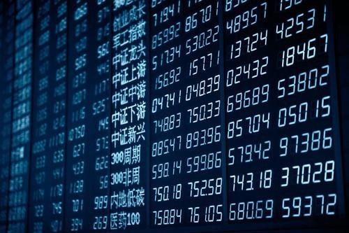 Borse Asia-Pacifico: Shanghai chiude in leggero calo