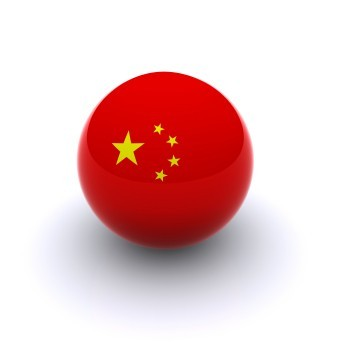 Borse cinesi in ripresa, Shanghai +1,1%