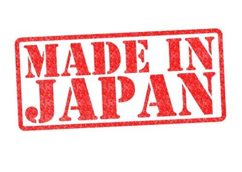 Giappone, primo aumento del Tankan manifatturiero da un anno e mezzo