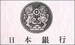 La Bank of Japan è più ottimista sull'economia