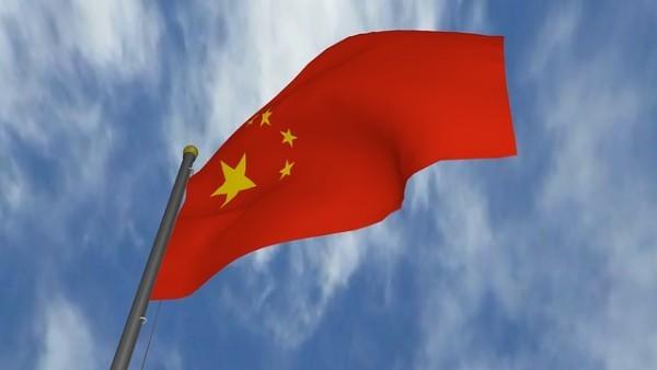 Cina, PIL 2016 +6,7%, più bassa crescita da 26 anni
