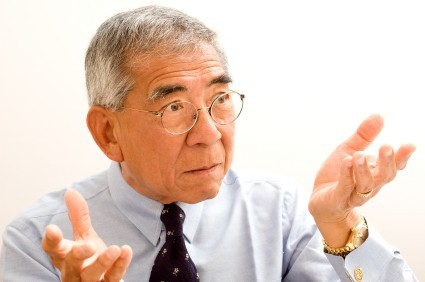 Borse Asia-Pacifico chiudono contrastate