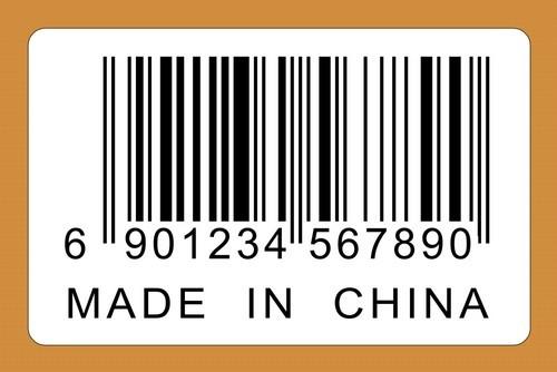 Cina: Il settore manifatturiero rallenta lievemente a gennaio