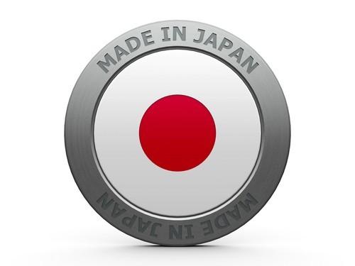 Giappone, PIL quarto trimestre +1%, sotto attese